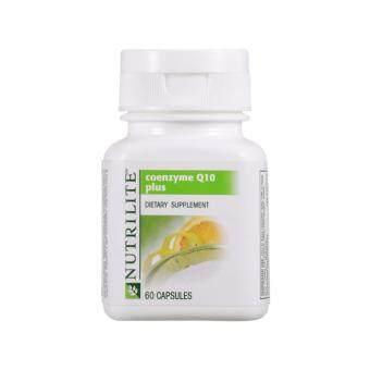 NUTRILITE Coenzyme Q10 Plus (60 cap) นิวทริไลท์ โคคิวเท็น พลัส ขนาด 60 เม็ด (สินค้านำเข้าจากมาเลย์)