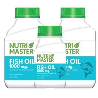 Nutrimaster Fish Oil 230 แคปซูล ( 100 แคปซูล 2 ขวด + 30 แคปซูล 1 ขวด )
