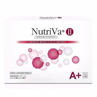 เสนอราคา NutriVa A+ ผลิตภัณฑ์อาหารเสริมจำนวน 30 แคปซูล