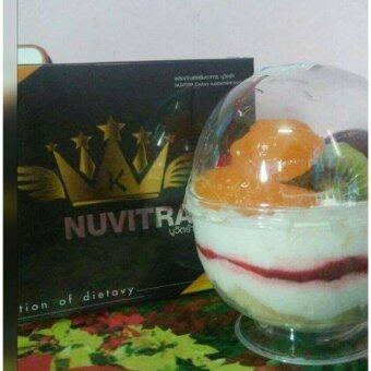 Nuvitra diet plust