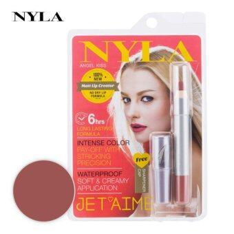 เปรียบเทียบราคา ลิปสติก NYLA Matt Lip Creator สี Angel Kiss