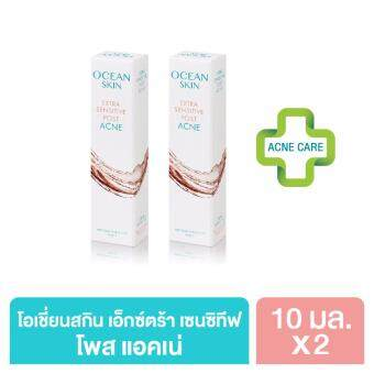 Harga OCEAN SKIN EXTRA SENSETIVE POST ACNE, 10ml. + OCEAN SKIN EXTRA SENSETIVE POST ACNE, 10ml.