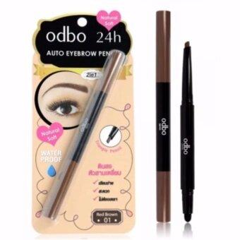 Odbo 24h Auto Eyebrow Pencil โอดีบีโอ ดินสอเขียนคิ้วเนื้อครีมพร้อมหัวฟองน้ำ OD705 #01RedBrownสีน้ำตาลแดง