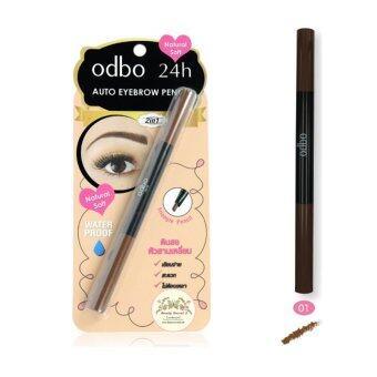 Odbo Eyebrow Pencil โอดีบีโอ ดินสอเขียนคิ้ว แบบเนื้อครีม No.1 สีน้ำตาลแดง