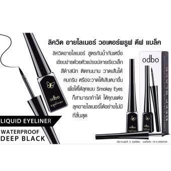 ต้องการขาย Odbo Liquid Eyeliner Waterproof #Deep Blackลิขวิดอายไลน์เนอร์สูตรกันน้ำกันเหงือ