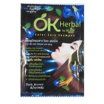 OK Herbal แชมพูปิดผมขาว(ถุงมือ) (1แพ็คมี 6ซอง)(สีน้ำตาลเข้ม)