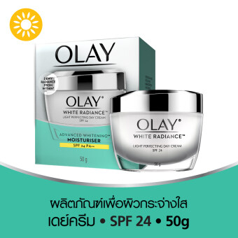 Olay White Radiance Brightening Intensive Cream SPF 24 PA++ 50g