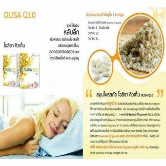 OLISA Q10  10   (1   30 ) - 3