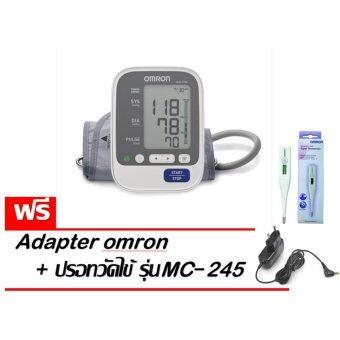 Omron เครื่องวัดความดัน รุ่น HEM-7130 (แถมฟรี Omron Adapter และ ปรอทวัดไข้ รุ่น MC-245)