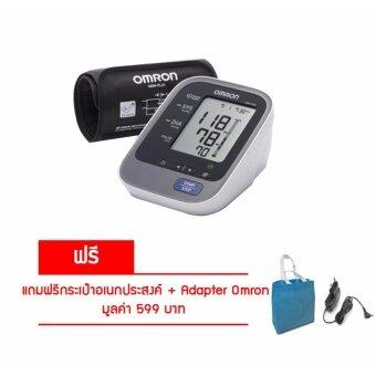 อยากขาย OMRON เครื่องวัดความดันโลหิตแบบอัตโนมัติ แสดงผลแบบดิจิตัล HEM-7320 (+แถมฟรีกระเป๋าถืออเนกประสงค์+Adapter-Omron1อัน)