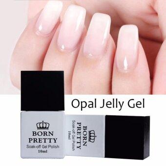 ขอเสนอ Opal Milk Gel สีเจล สีน้ำนม Born Pretty สีทาเล็บเจล ยาทาเล็บเจล ปริมาณ 10ml.