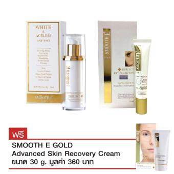 Open Your Skin Set (Smooth E Gold White & Ageless Babyface Cream 30gx1+Smoothe E Gold Perfect Eye Solution 15 ml.x1 + Free! Smooth E Gold Advanced Recovery Cream 30g.x1)