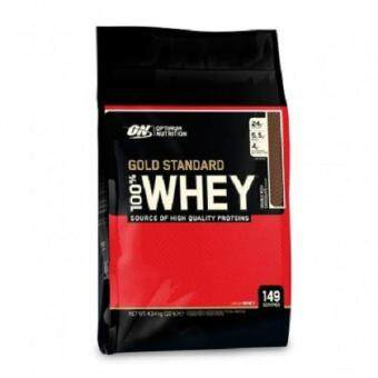 The best Nutrition Rare metal Standard totally ผลิตภัณฑ์เสริมอาหาร Isolate Double Wealthy Chocolate (10lbs. )