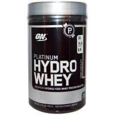Optimum Nutrition Platinum Hydrowhey Protein Powder 100% Hydrolyzed Whey Protein Powder, Flavor: Turbo Chocolate, 1.75 Pounds