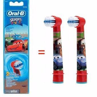 Oral-B หัวแปรงสีฟันไฟฟ้าสำหรับเด็ก ลายDisney Cars แพค2 หัวแปรง