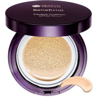 ORIENTAL PRINCESS รองพื้นคุชชั่น Beneficial Perfect Cushion SPF 50 PA+++ No.02 Sand Beige 13.5 g.