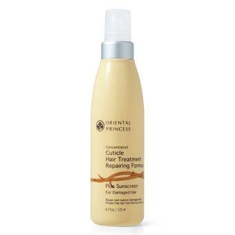 ORIENTAL PRINCESS เจลบำรุงผม Concentrated Cuticle Hair TreatmentPlus Sunscreen For Damaged Hair 125 ml.