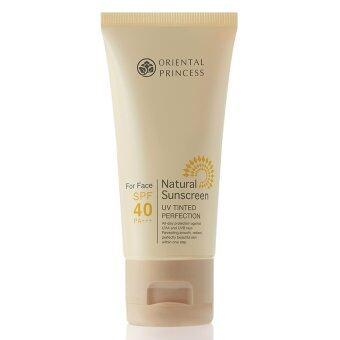 ORIENTAL PRINCESS ครีมกันแดดผิวหน้า Natural Sunscreen UV TintedPerfection SPF40 PA+++ 50 g.