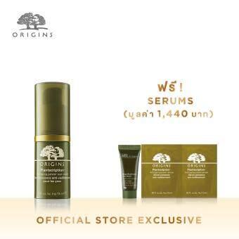 Origins Plantscription™ Anti-aging Power Eye Cream 0.5 fl. oz. / 15 ml