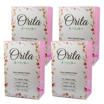 Orita โอริต้า อาหารเสริมลดน้ำหนัก ของคุณปูเป้ บำรุงผิว หุ่นสวยผิวใส ในกล่องเดียว บรรจุ 20 เม็ด (4 กล่อง)