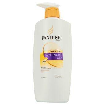 PANTENE แพนทีน ครีมนวดโทเทิลแคร์  670 มล.