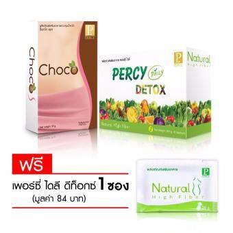 Percy Detox 1 Box  Choco S 1 Box Free Detox