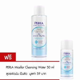 Harga PERLA Micellar Cleansing Water for Acne & Oily Skin 200 ml. ฟรี! สูตร Acne & Oily Skin ขนาด 50 ml. มูลค่า 59.-