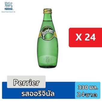 Perrier Sparkling Natural Mineral Water 330ml (24 bottle)