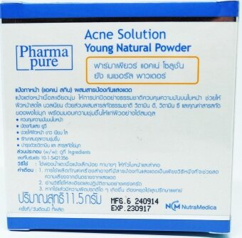 Pharma Pure Acne solution Young Natural Powder ( ) - 3
