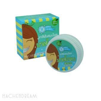 PHOCA ยาสีฟันสมุนไพร ฟันสวย บายโภคา ลดคราบเหลือง ลดหินปูนฟันขาวสะอาด 25g. (1 กล่อง)