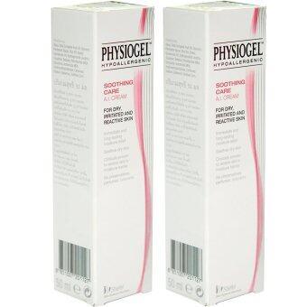 Physiogel AI Cream Soothing Care 50ml (2หลอด)