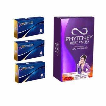 อาหารเสริม Phyteney