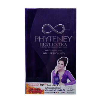 Phyteney Best Extra ไฟทีนี
