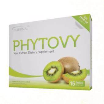 Phytovy Detox KiWi extract Dietary ไฟโตวี่ ดีท็อค (15ซอง) 1 กล่อง