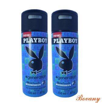 PLAYBOY สเปรย์น้ำหอมระงับกลิ่นกายกลิ่น Generation for him 150 มล.(2 กระป๋อง)