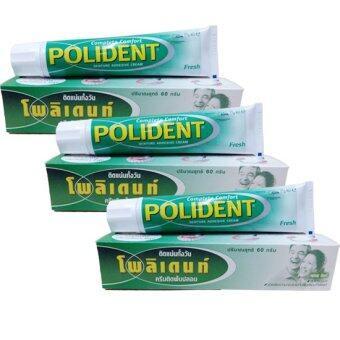 Polident ครีมติดฟันปลอม โพลิเดนท์ 60 กรัม (3 กล่อง)