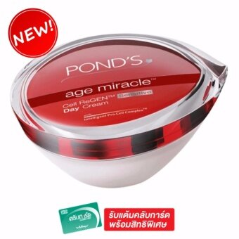 Pond's age miracle sensitive daily cream 50g.