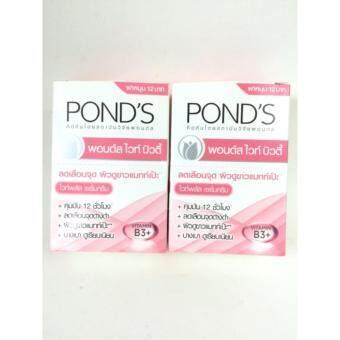 POND'S White Beauty พอนด์ส ไวท์ บิวตี้ 7.5 กรัม x 12 ซอง