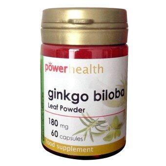 Powerhealth Ginkgo ใบแปะก๊วยสกัด 180 มก (60 แคปซูล)จากอังกฤษ