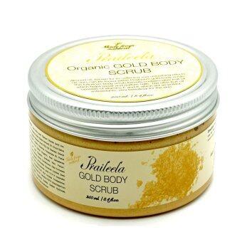 Praileela Organic Gold Body Scrub