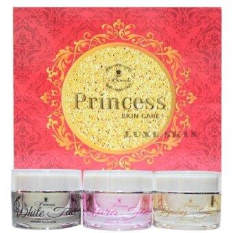 Princess Skin Care ครีม หน้าขาว/หน้าเงา/หน้าเด็ก แพ็คเกจใหม่ล่าสุด(1 เซ็ท 3 กระปุก)