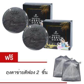 Princess Skin Care สบู่ดำดีท็อกซ์สิว คาร์บอน โซพ Carbon Soap 100กรัม 2 ก้อน