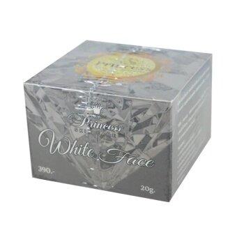 Princess Skin Care White Face พริ้นเซส สกินแคร์ ไวท์ เฟส (ครีมหน้าขาว) ขนาด 20 กรัม