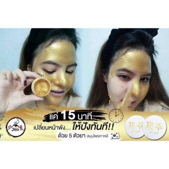 ประเทศไทย มาร์หน้าดงเบก