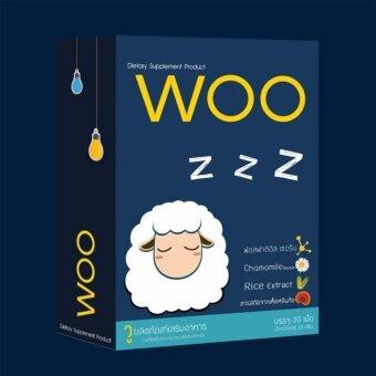 วู อาหารเสริมเพื่อการนอนหลับ แบบกล่อง