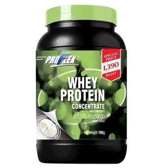 ขายด่วน Profle whey proteins concentration โปรว์เฟล็ต รสจืด เวย์โปรตีนคอนเซนเทรต 700 กรัม x 1 Packed