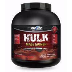 ProFlex Hulk Mass Gainer Chocolate (5 lbs.)