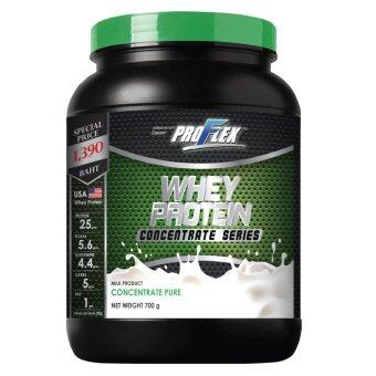 ProFlex Whey Protein Concentrate Pure (700 g.)