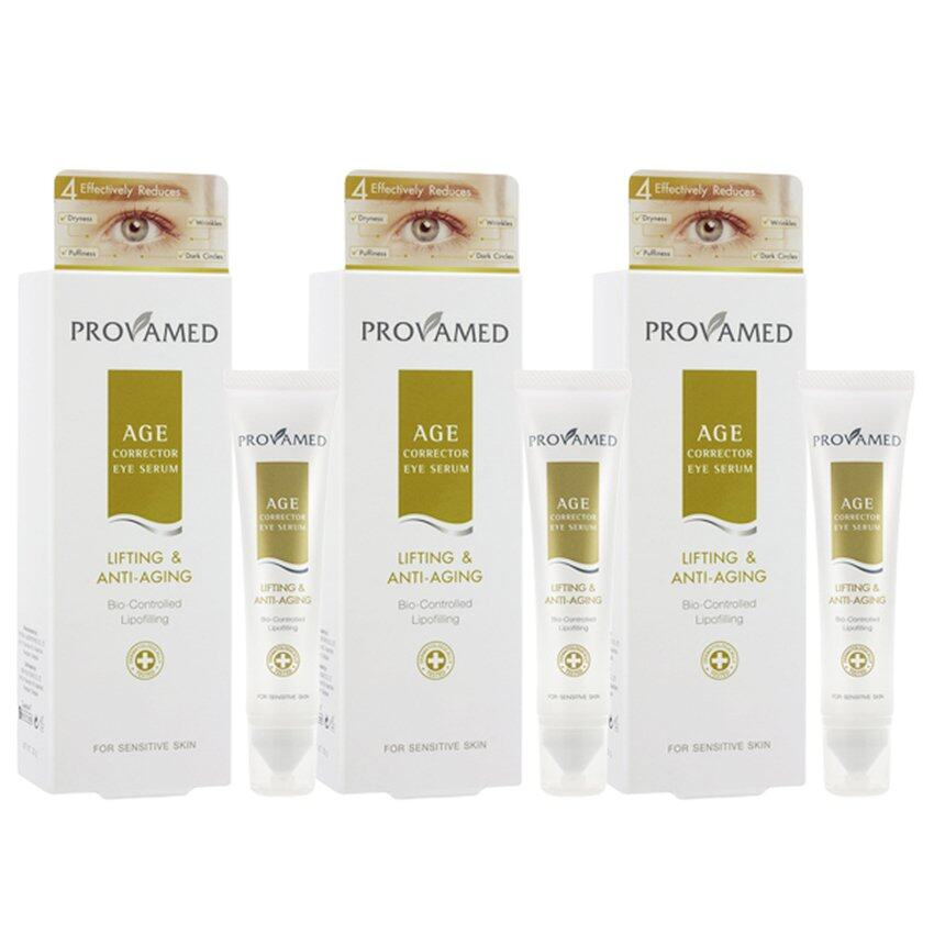 Provamed Age Corrector Eye serum 15ml 3หลอด