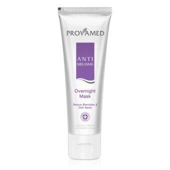 ต้องการขาย Provamed Anti Melasma Overnight Mask (50 g.)